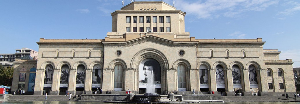 Число посетителей Музея истории Армении и Национальной галереи увеличилось