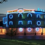 Aquatek Hotel