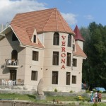 Verona Rest House